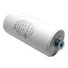 Condensador 50µF 450V